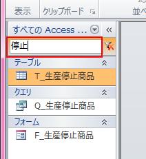 検索ボックスにキーワードを入力