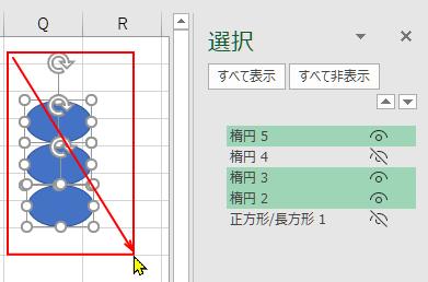 オブジェクトの選択で複数図形をドラッグで選択