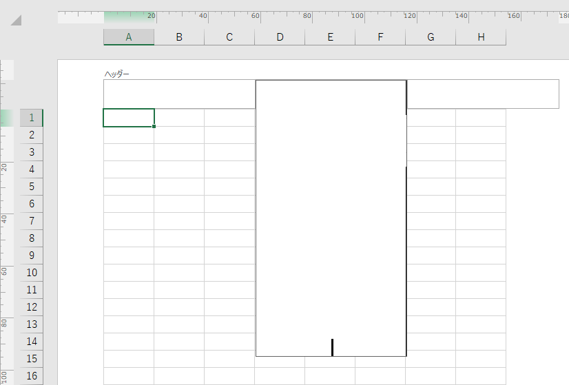 [Enter]キーを15回ほど押し続けて文字を入力する位置を調整