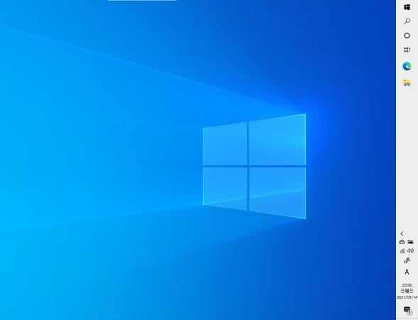 Windows10でタスクバーを右側に表示