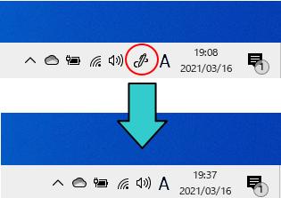 [Windows Inkワークスペース]がオフになった通知領域