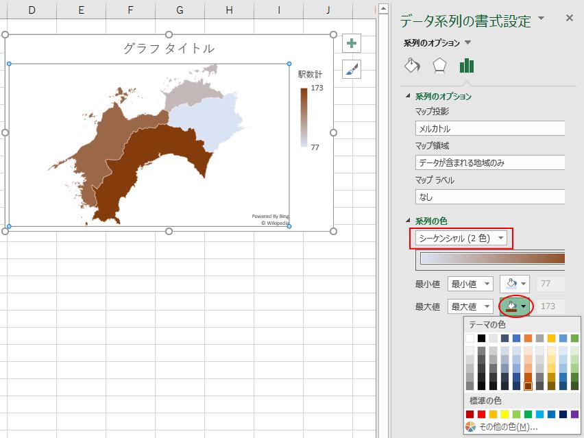 [データ系列の書式設定]の[系列の色]でカラー変更