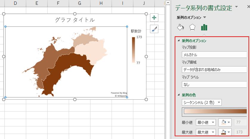 [データ系列の書式設定]の[系列のオプション]と[系列の色]の設定