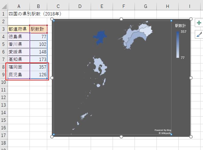 離れた県名を追加した場合の塗り分けマップ