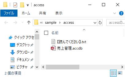 ファイル保存先フォルダー