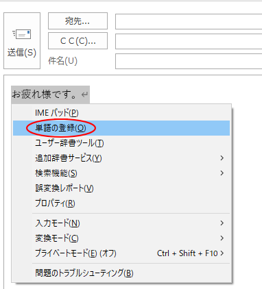 [Ctrl]+[F10]で表示されるショートカットメニュー