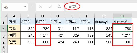 積み上げ縦棒のデータにdummyのデータを追加