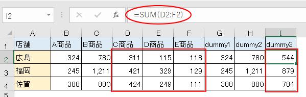 [100%積み上げ縦棒]グラフのデータにダミーデータを追加