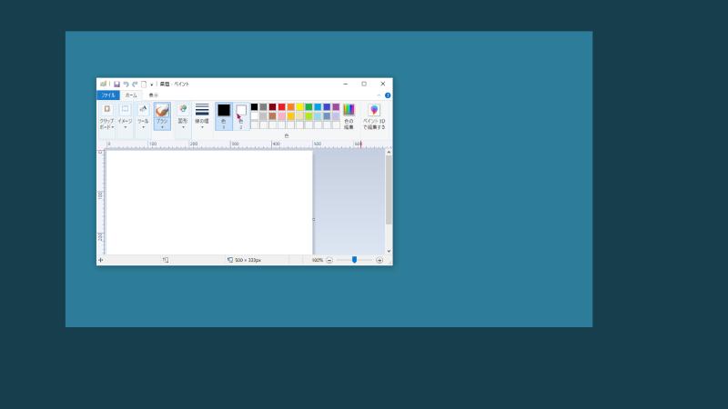 全画面表示で一時的に画面全体を表示