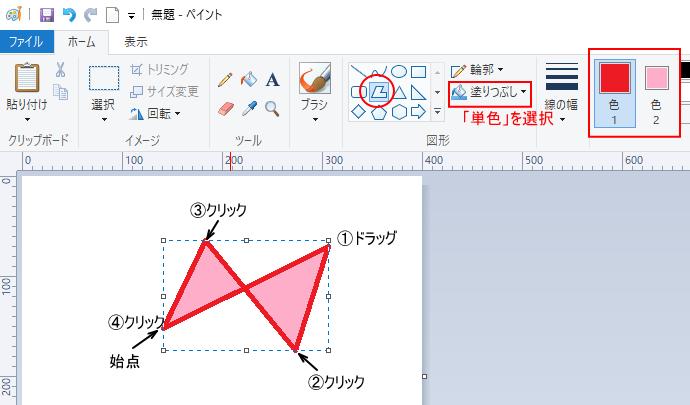 多角形でリボンを描画