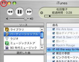 Macの[閉じる]ボタン