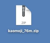 顔文字zipファイル