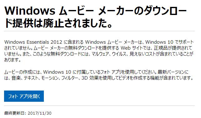 Microsoftのページ
