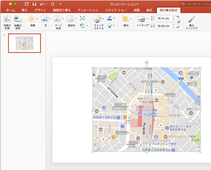 スライドに挿入された地図