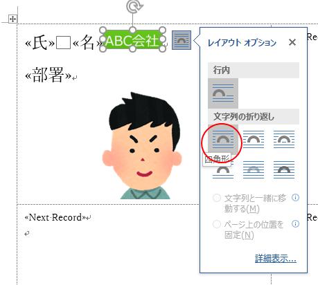 ロゴ画像の挿入