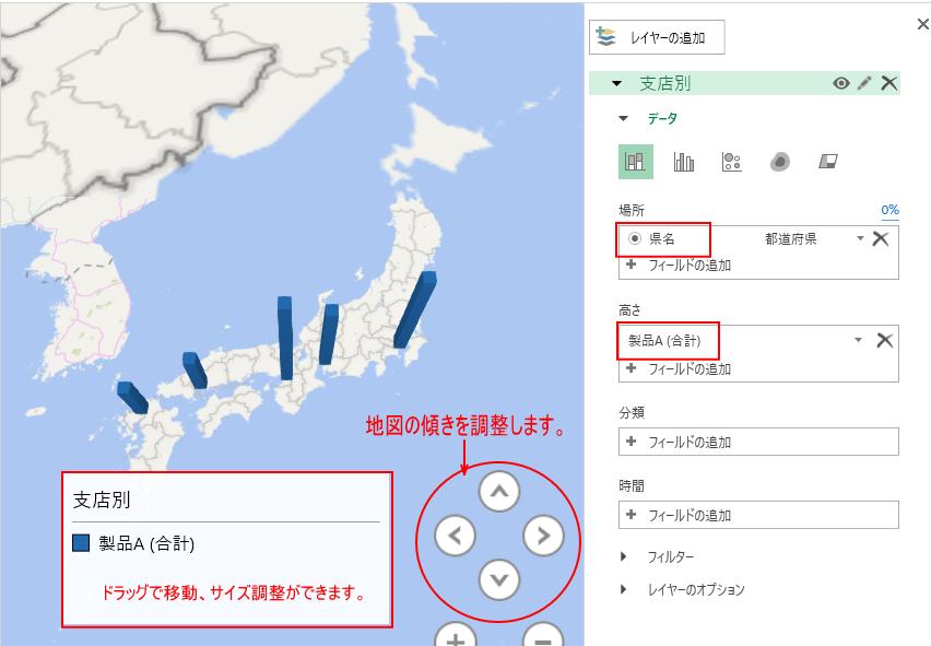 3Dマップの地図の調整