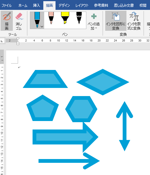 ペンで変換できる図形の種類